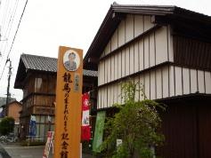 Ryoma12