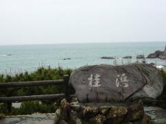 Ryoma4