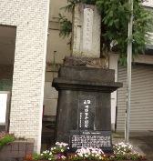 Ryoma8