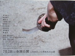Hotori2