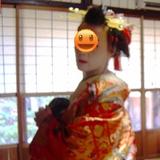 Kyotobig
