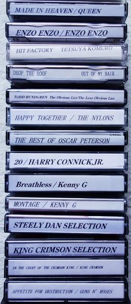 Tape12
